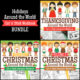 Holidays Around the World Activity Bundle