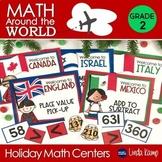 Holidays Around the World - Christmas Around the World Math Centers Second Grade