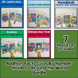Holidays Around the World Color by Number Addition Facts G