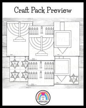 Holidays Around the World: Crafts, Book: Kwanzaa,Hanukkah,Las Posadas,Christmas