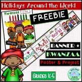 Holidays Around the World FREEBIE Banner Plus KWANZAA Project