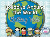 Holidays Around the World - Gallery Walk