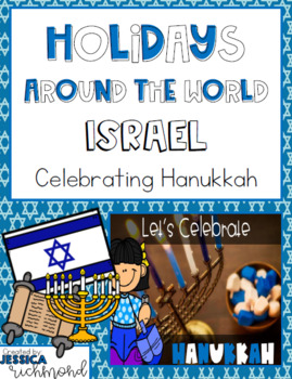 Holidays Around the World - Israel