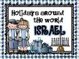 Holidays Around the World: Israel (Hanukkah)