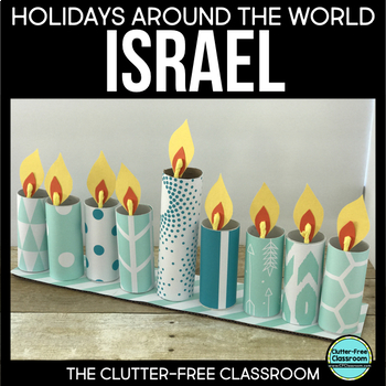 Holidays Around the World | Israel | Hanukkah