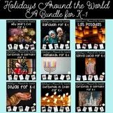 Holidays Around the World Bundle for Kindergarten & First Grade