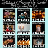 Holidays Around the World- Kindergarten/ First Grade BUNDL