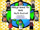 Holidays Around the World Math Centers!