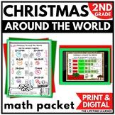 Holidays Around the World Math 2nd Grade