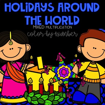 Holidays Around the World Mixed Multiplication Color-By-Number