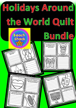 Holidays Around the World Quilt Bundle - Beach Shack