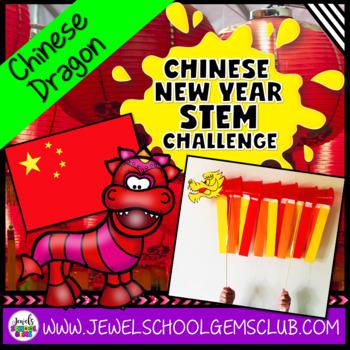 Holidays Around the World STEM Activities (Chinese New Year STEM Challenge)