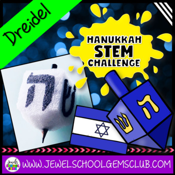 Holidays Around the World STEM Activities (Chanukah or Hanukkah STEM Challenge)