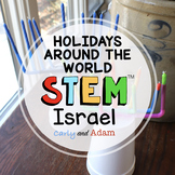 Holidays Around the World STEM Activity: Israel Hanukkah (Chanukkah)