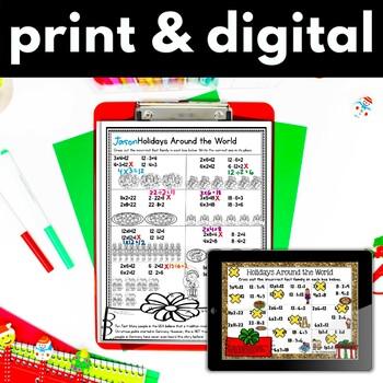 Holidays Around the World Math Third Grade