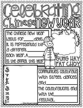 Holidays Around the World Unit:Celebrating the Chinese New Year (Christmas)