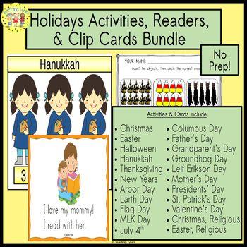 Holidays Bundle