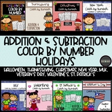 Holidays Color by Number *Addition & Subtraction* BUNDLE