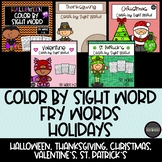 Holidays Color by Sight Words BUNDLE