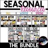 Seasonal Activities Bundle: Back to School, End of Year, S