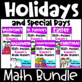 Holiday Math Bundle: Valentine's Day Math Activities, St. Patrick's Day Math etc