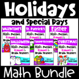 Holiday Bundle: Christmas, Valentine's, Halloween Math Activities etc