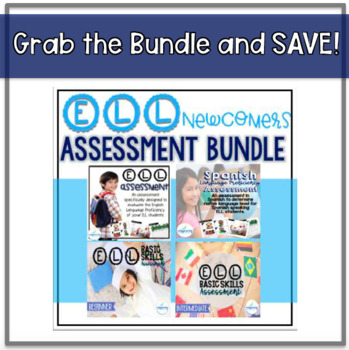 Year Long Common Core Aligned Benchmark Assessment- For First Grade {EDITABLE}