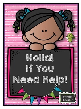 Holla! If You Need Help (for Staff) FREE!
