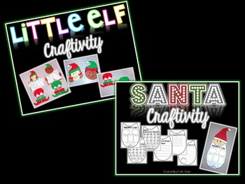 Holly Jolly Holiday {4 Writing Craftivities}