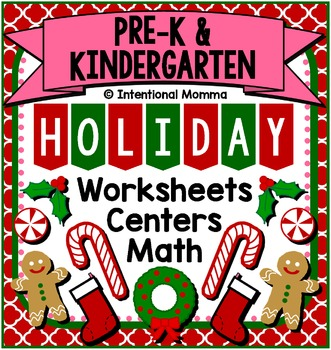 Holly Jolly Holiday Unit for PreK and Kindergarten Centers