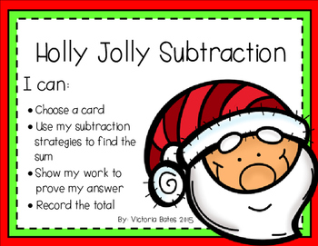 Holly Jolly Subtraction