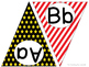 Hollywood ABC Word Wall Pennant Banner