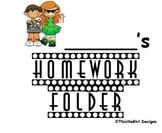 Hollywood Themed Homework Folder Labels