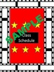 Hollywood/Movie theme lesson plan binder cover and inserts
