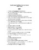 Holocaust Video Notes Sheet (Death Camp Treblinka: Survivor Stories)