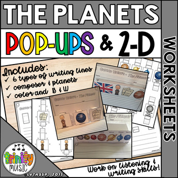 Holst's - The Planets Interactive Worksheets (Pop-Up & 2D Style)