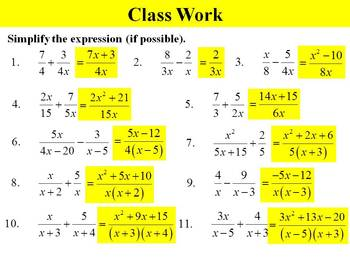 Holt Algebra 10.5B Add & Subtract Rational Expr'ns (unlike denoms) PPT+Worksheet