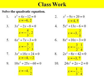 Holt Algebra 9.5A Solving Quadratic Equation by Factoring (in Standard Form) PPT