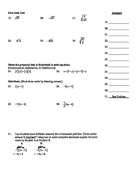 "Holt Algebra Chapter 1 ""Foundations of Algebra"" Quiz II (1.3-1.6) - DOC & PDF"