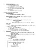 Holt Chemistry Unit 4