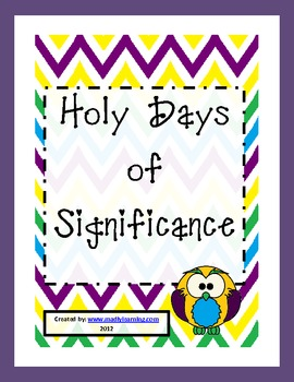 Holiday Announcements: Holy Days of Significance