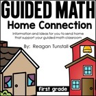 Home Connection First Grade Guided Math
