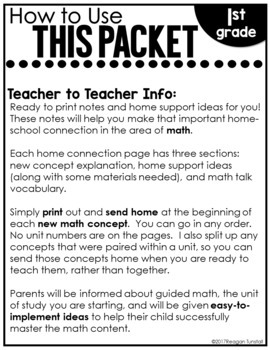 Home Connection First Grade Guided Math by Reagan Tunstall ...