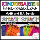 Home Connections Math and ELA Bundle