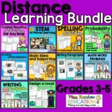 Distance Learning Bundle (Grades 3-5) No Prep