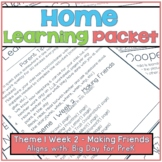 Home-Learning Packet(Pairs with Day for Pre-K)Theme 1 Week 2