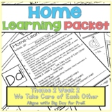 Home-Learning Packet(Scholastic Big Day for Pre-K) Theme 2 Week 2