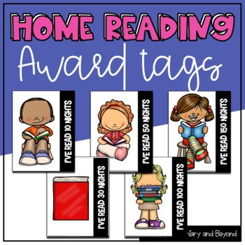 Home Reading Brag Tags