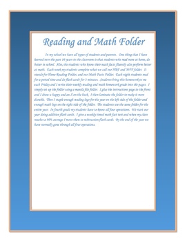 Home Reading and Math Fact Folder