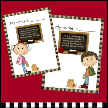 Home / School Communication Folder COVERS